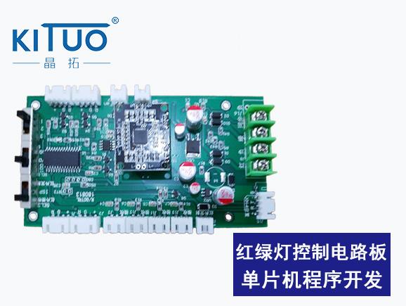 红绿灯控制电路板小程序开发