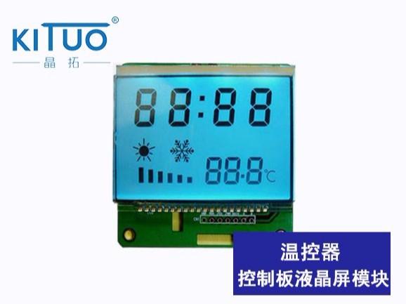 温控器电子产品开发板