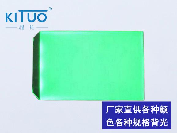 厂家直供各种颜色各种规格背光源