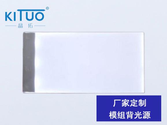 广东导光板定制模组