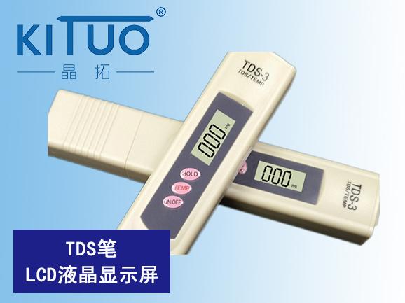 TDS笔LCD液晶显示屏