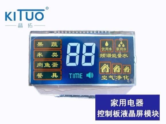 家用电器控制板液晶屏模块