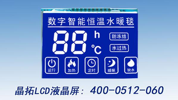 晶拓浅谈LCD液晶屏产品基本知识