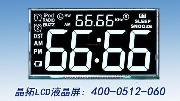 晶拓VA液晶屏的电压低至多少也能做?