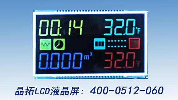 LCD液晶屏的工作电压偏压多少V之内能看的清楚?