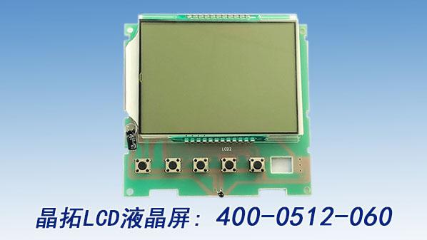 LCD液晶模块分类有哪些?