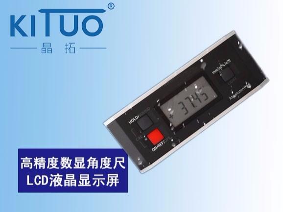 高精度数显角度尺段码液晶显示屏