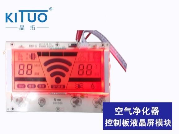 空气净化器控制板液晶屏模块