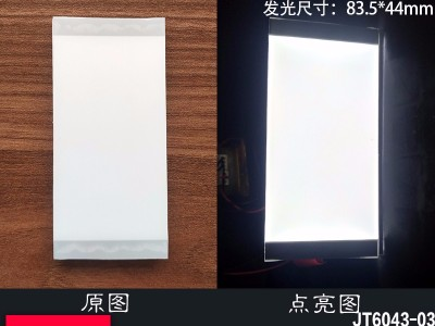 93.5*44*2.8MM现货发光板