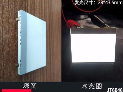 35*43.5*2.3MM现货pcb板发光板