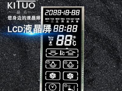 梅州段码LCD液晶屏