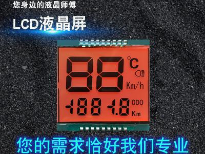 惠州段码LCD液晶屏