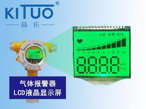 气体报警器LCD液晶显示屏