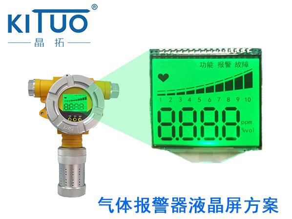 晶拓LCD液晶屏应用于气体报警器