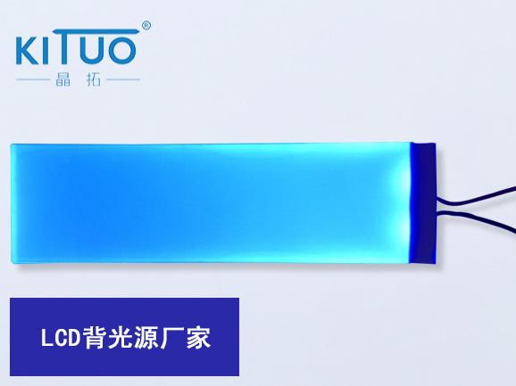 LCD背光源厂家