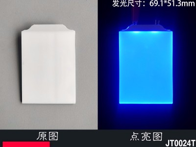 75.6*51.3*2.1MM现货温控器背光源