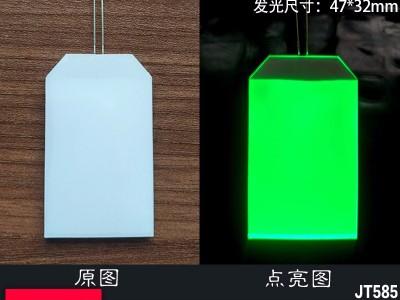 54*32*2.8MM现货绿色背光源