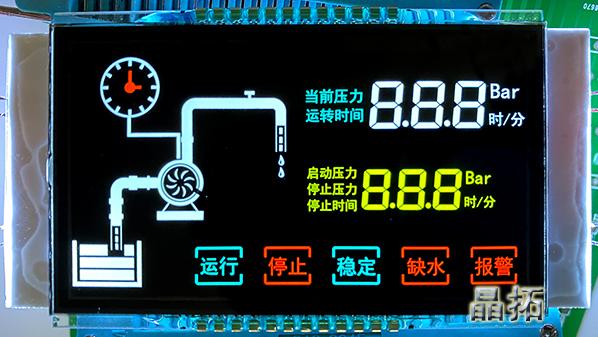 LCD液晶屏的极限工作温度?