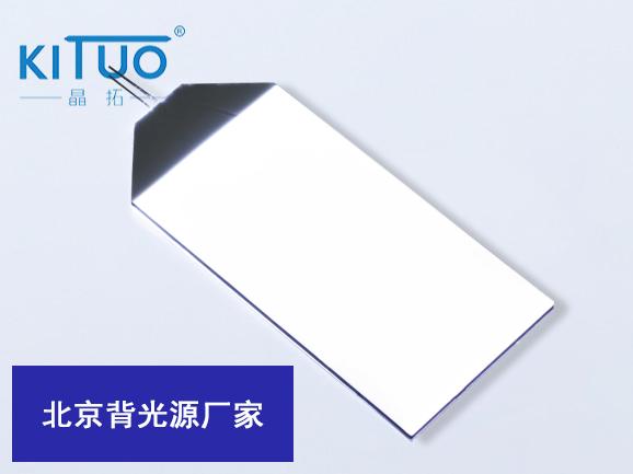 北京背光源厂家