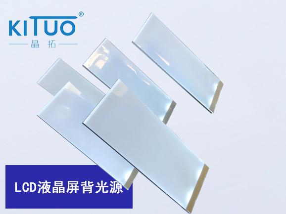 LCD液晶屏背光源
