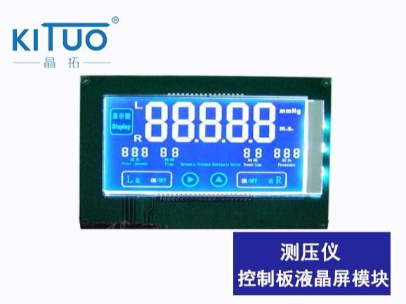 测压仪主板定制开发