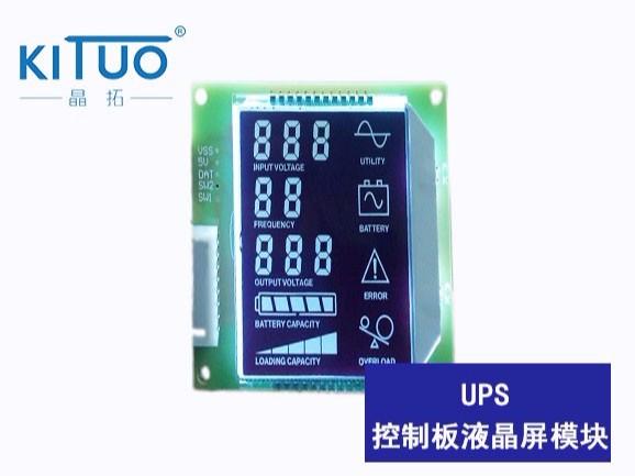 UPS段码显示模块