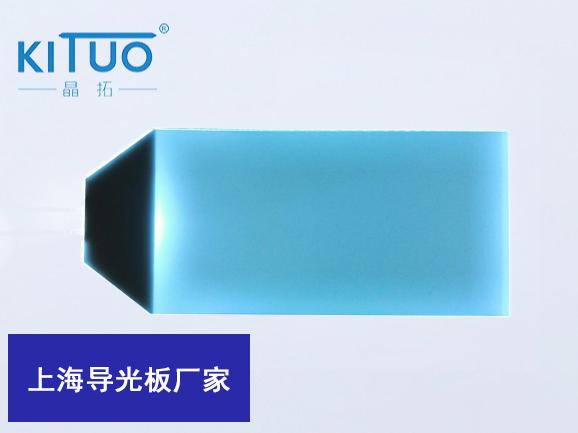 上海导光板厂家