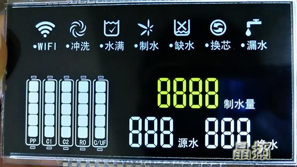 LCD段码屏工作温度有什么要求?