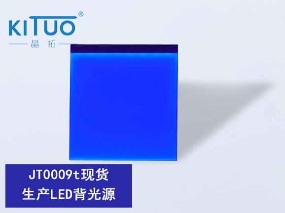 生产LED背光源