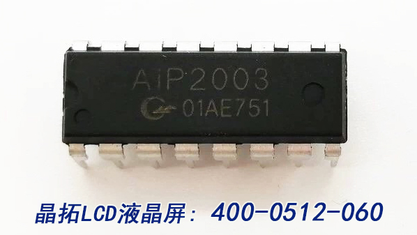 Aip2003