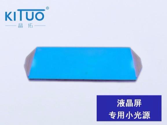 液晶屏专用小光源