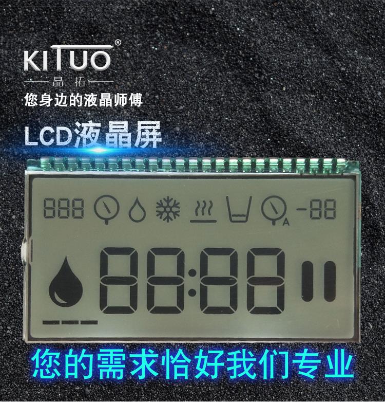 智能饮净机LCD液晶屏