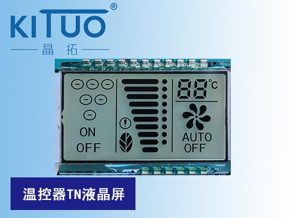 温控器TN液晶屏