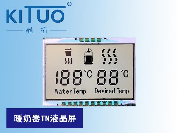 暖奶器TN液晶屏