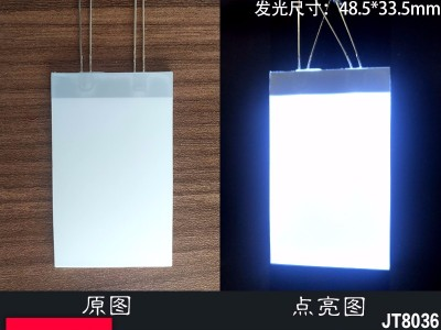 55.8*33.5*2.8MM现货LCD背光板