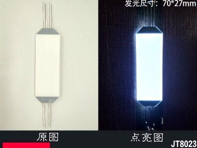 84*27*2.8MM现货LED背光板