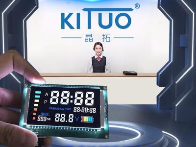 彩色段码LCD液晶屏定制