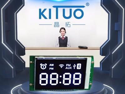 小型闹钟断码液晶屏