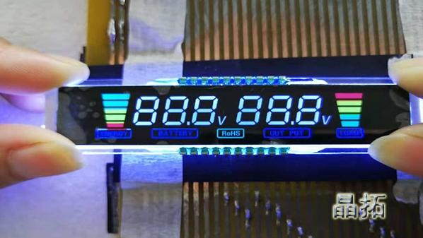 晶拓液晶屏11.12_3