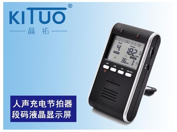 人声充电节拍器段码液晶显示屏
