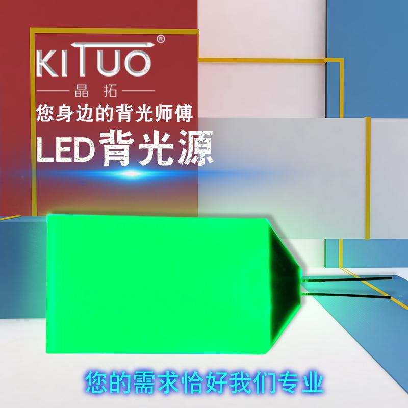 JT8007现货-LED背光源制作-t