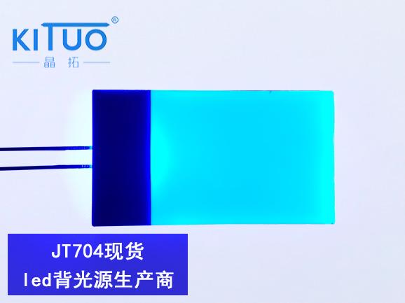 红外测温仪LED背光源