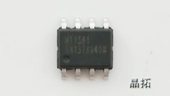 HT1381时钟芯片