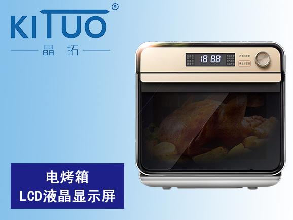明仕亚洲ms888_电烤箱段码明仕亚洲ms888显示屏