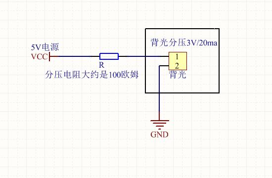 段码式显示屏和背光电路怎么设计?