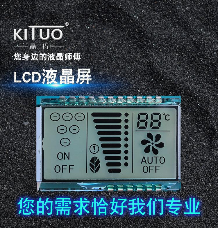 温控器TN液晶屏t