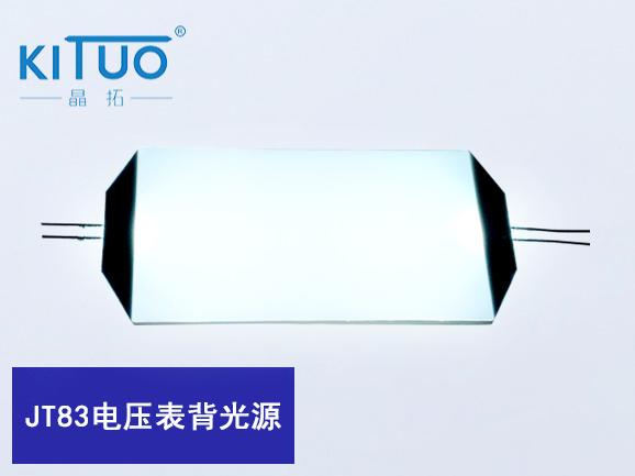 JT83电压表背光源
