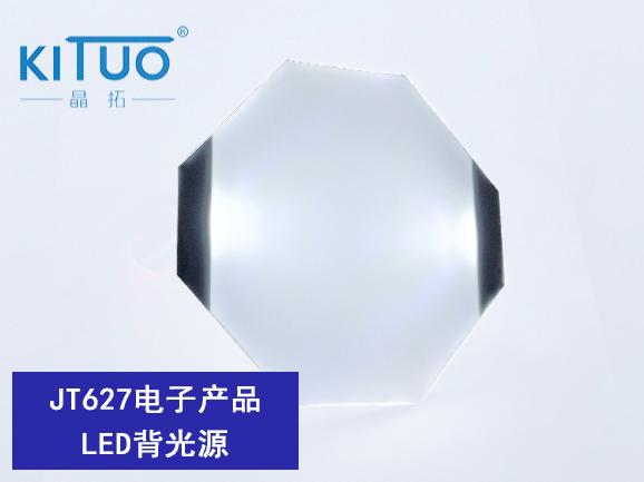 电子产品LED背光源