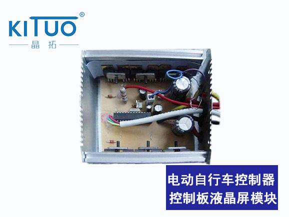 电动自行车控制器开发