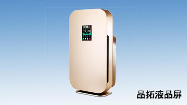 空气净化器2
